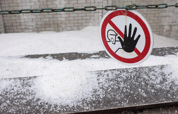 Муниципальные депутаты попросили мэрию Москвы отказаться от реагентов