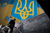 Украина вышла из координационных органов СНГ