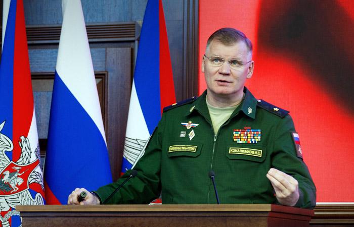 Военного атташе США вызвали в Минобороны РФ для вручения ноты о ДРСМД