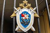 В управлении СК по Карачаево-Черкесии началась проверка в связи с делом Арашуковых
