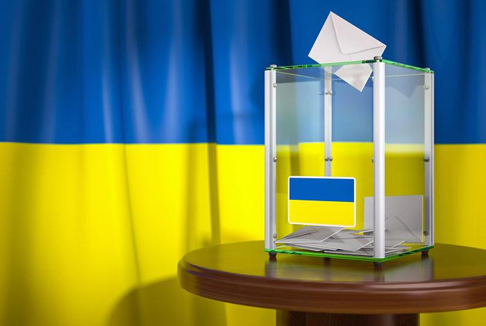 За пост президента Украины будут бороться 44 кандидата