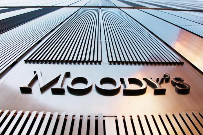 Агентство Moody's повысило рейтинг Российской Федерации доинвестиционного «Baa3»