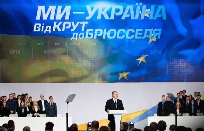 Глава МВД Украины обвинил штабы кандидатов в президенты в разжигании ненависти