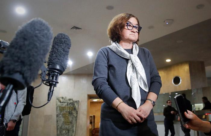 Директор Третьяковки Трегулова получила выговор после кражи картины Куинджи