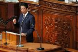 Абэ заявил, что Япония заключит мирный договор с РФ только после определения границы