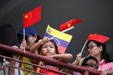 WSJ сообщила о переговорах КНР с оппозицией Венесуэлы о займах Каракасу