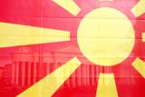 В Македонии снимут таблички с названием страны с государственных зданий