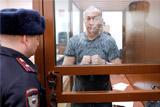 Экс-глава Серпуховского района заявил, что его избили в СИЗО