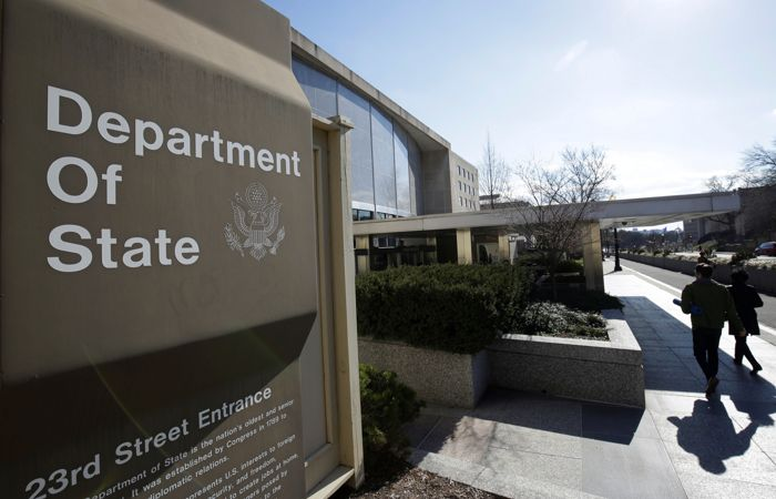 США назвали победой решение международного суда по активам Ирана