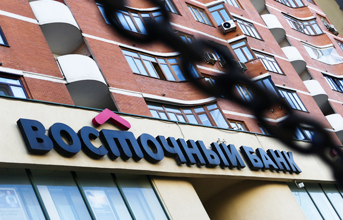 """Основатель и сотрудники Baring Vostok задержаны в рамках спора вокруг банка """"Восточный"""""""