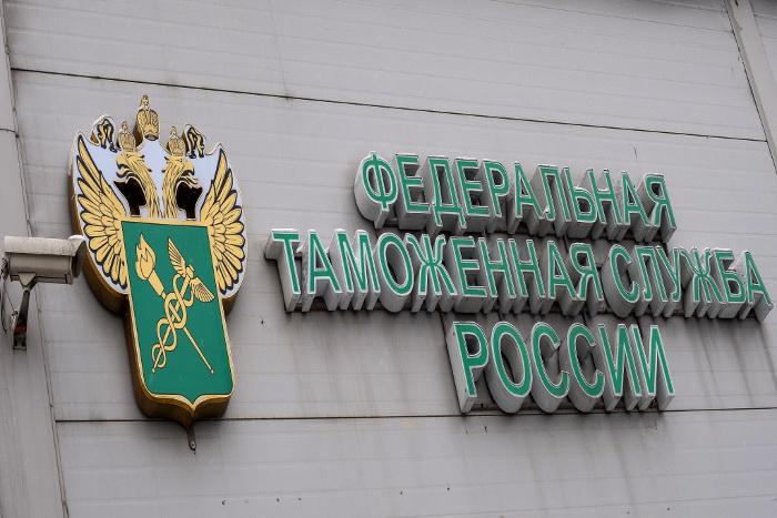 ФТС заявила о средней стоимости покупок россиян в иностранных интернет-магазинах в 20 евро