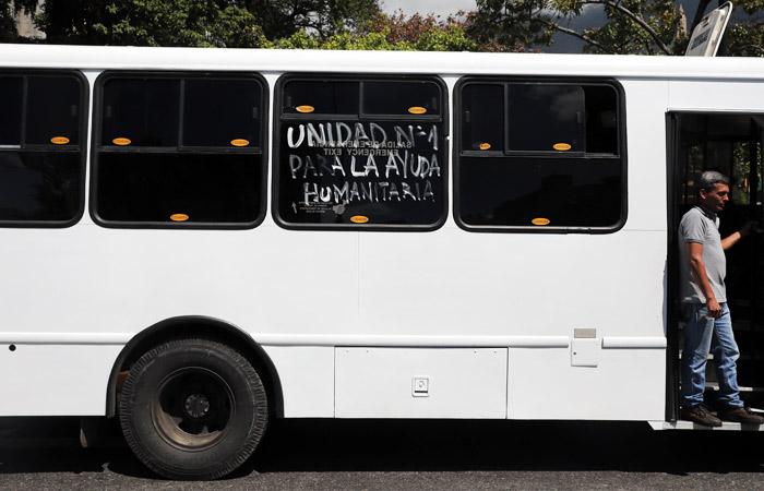 Гуайдо отправился на границу с Колумбией за гуманитарной помощью для Венесуэлы