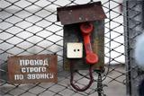 ФСИН подтвердила увольнение начальника колонии, где жарил шашлыки Цеповяз