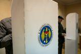 ЦИК Молдавии объявил результаты выборов в парламент после обработки 100% бюллетеней