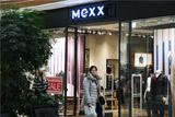 Бренд одежды Mexx вернется на российский рынок