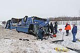Число пострадавших в аварии автобуса с детьми под Калугой превысило 30 человек