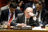 РФ и КНР наложили вето на проект американской резолюции по Венесуэле в СБ ООН