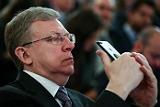 Кудрин посоветовал россиянам интересоваться, куда уходят деньги
