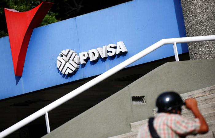 Венесуэла перенесет офис металлургической компании в Москву