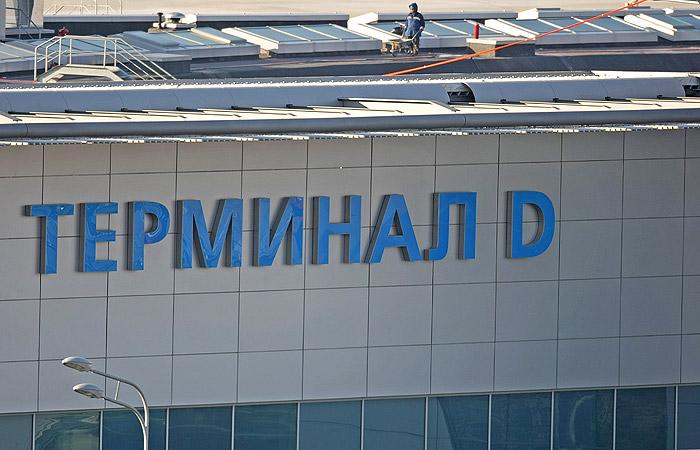"""Сотрудник посольства США пытался пронести мину в аэропорт """"Шереметьево"""""""