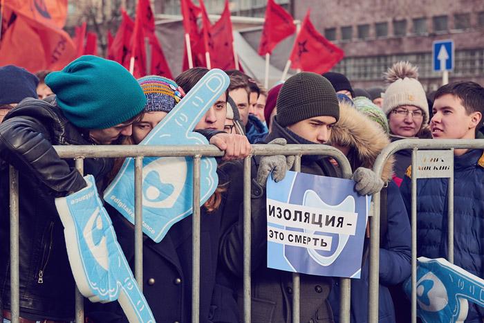 Организаторы акции за свободу интернета сообщили о задержании еще 13 человек