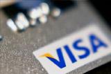 Visa повысит предельную сумму для покупок без ПИН-кода до 3 тысяч рублей