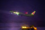 S7 приостановит полеты Boeing-737 Max до выяснения причин катастрофы в Эфиопии