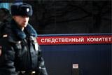 """СК возбудил дело """"о реабилитации нацизма"""" против главы Украинского института нацпамяти"""