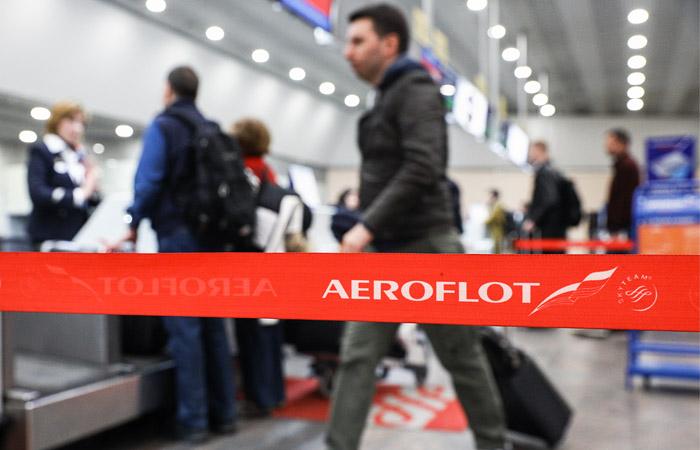 """""""Аэрофлот"""" с апреля введет безбагажные тарифы на рейсах в Германию и Италию"""