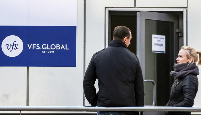 Изображение - Проверка готовности визы в болгарию visa700