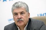 ЦИК отказался передать Грудинину освободившийся мандат депутата Госдумы
