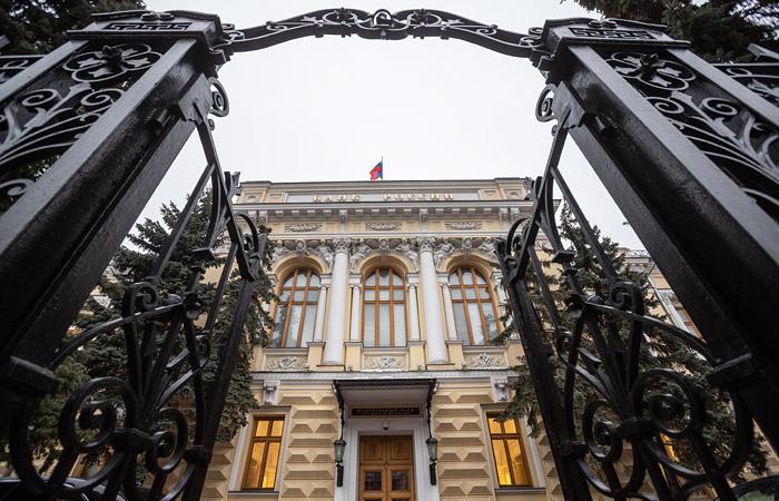 ЦБ РФ ожидаемо сохранил ставку на уровне 7,75% годовых