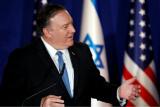 Госсекретарь США не счел ситуации с Голанскими высотами и Крымом одинаковыми
