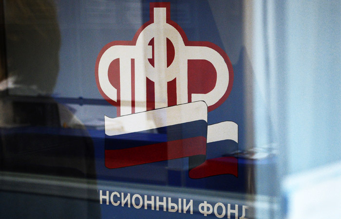 Силовики пришли собысками вПенсионный фонд Дагестана