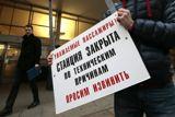 """Восемь станций """"фиолетовой"""" линии московской подземки закрыли до 11 апреля"""