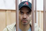 У Абызова арестовали два дома, три квартиры и больше 400 млн рублей