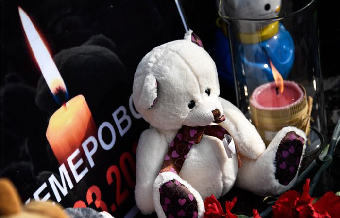 """Дело о пожаре в """"Зимней вишне"""" направлено в суд"""