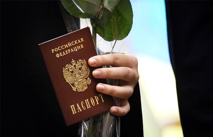 """""""Ъ"""" узнал о планах выдавать гражданство РФ жителям ДНР и ЛНР в упрощенном порядке"""