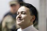 Савченко освобождена из-под стражи