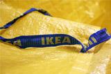 """""""Ведомости"""" узнали о планах IKEA открыть первый торговый центр в пределах МКАД"""