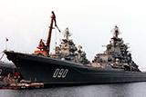 Шесть крейсеров и подлодок ВМФ России пустят на металлолом