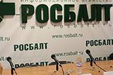 """В московский офис """"Росбалта"""" пришли с обыском"""