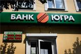 "Задержан совладелец банка ""Югра"" Алексей Хотин"