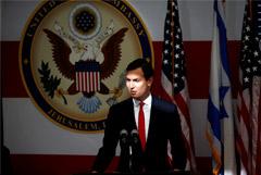 Зять Трампа счел расследование Мюллера более опасным для США, чем действия РФ