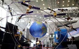WSJ сообщила об использовании американских спутников в КНР