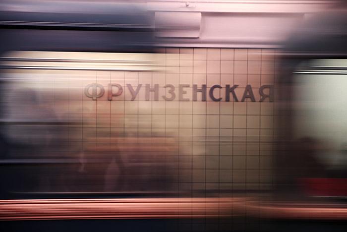 Пассажир упал нарельсы станции метро «Фрунзенская»