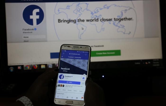 В США хотят оштрафовать Facebook на $5 млрд