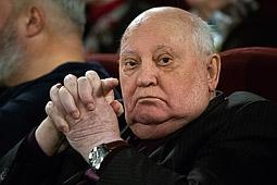 Михаил Горбачев: президент США и вообще американцы определились, чего они хотят?