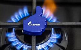 Миллер отметил интерес Китая к увеличению поставок газа из России