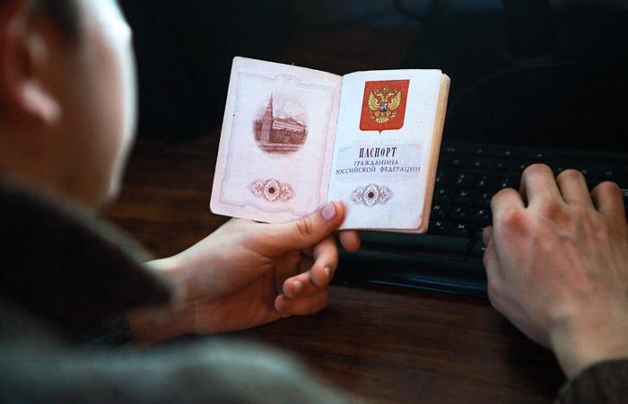 В Ростовской области открылся центр выдачи российских паспортов жителям ЛНР